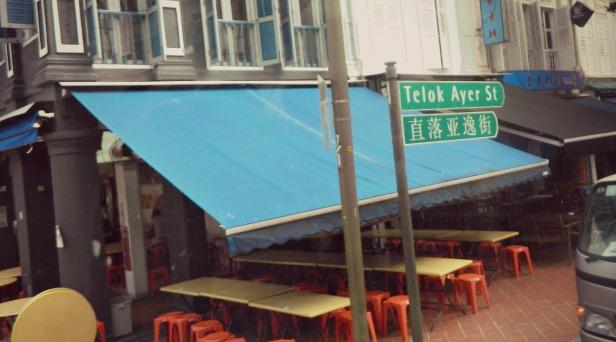 Thian Hock Keng Temple - 1