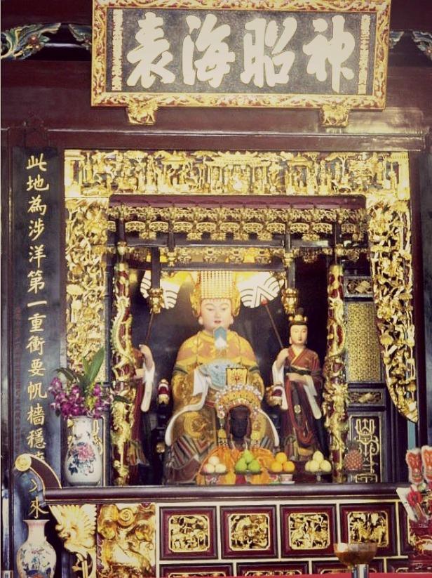 Thian Hock Keng Temple - 4