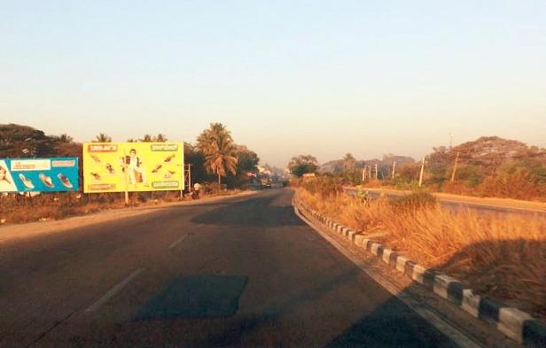 Bangalore - Mysore express way